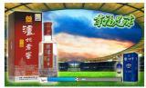 白酒行业营销新方式,幸福启航牵手足球页游
