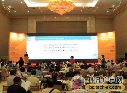 第十二届中国国际演艺设备与科技论坛成功举办