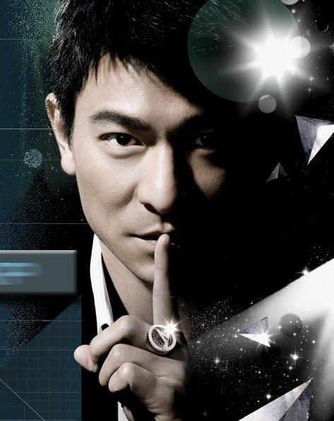 刘德华陆川名字被盗用 群众演员揭秘招聘骗局