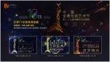 芒果TV独家直播 引金鹰节迈入互联网时代