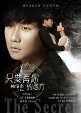 林俊杰变身电影咖 度身打造《消失的爱人》