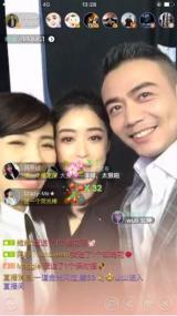 Wuli女神刘涛《欢乐颂》发布会嗨玩映客直播