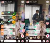 蒋欣生日手机直播陪粉丝