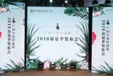 广州万佳时装批发广场 ——春·夏时装季发