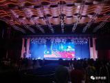 祝贺中马文化艺术交流马丽慈善义演群星演唱