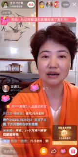 居家充电!著名主持人张丹丹、心理咨询师周