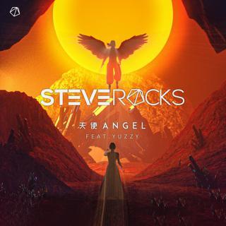 Steve Rocks 电音单曲《天使ANGEL》上线 打破流行与电子舞曲界限