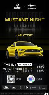 TME live X MUSTANG NIGHT室内电音节,